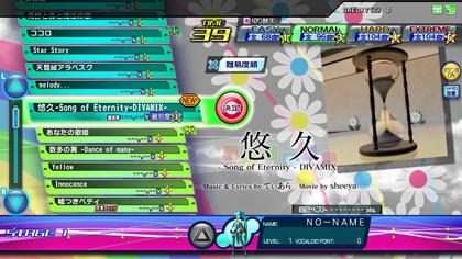 diva_mar_song_yukyu.jpg