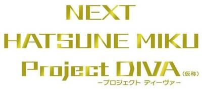 NEXT_no_logo.jpg