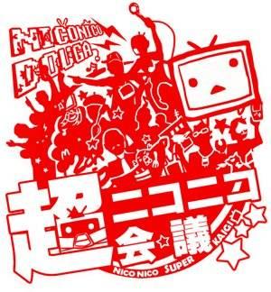 chokaigi_logo.jpg