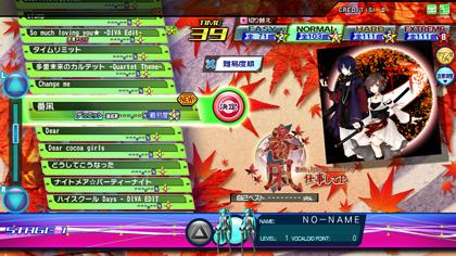diva_jun_song_tsugai_kogarashi.jpg