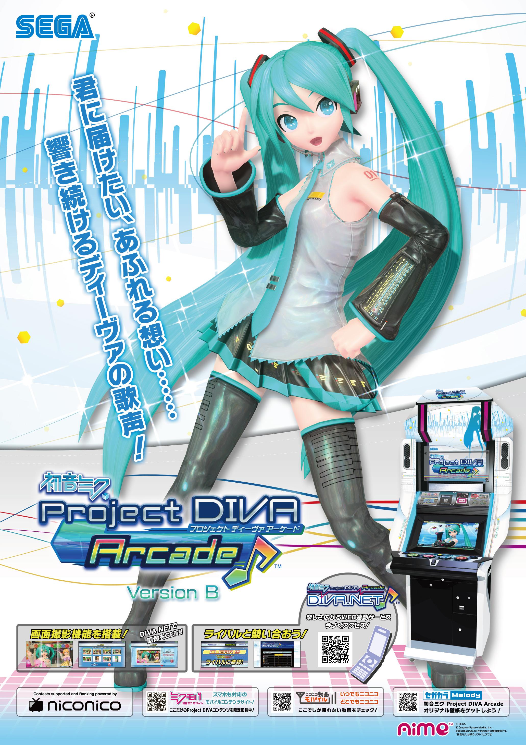 初音ミク Project DIVA Arcade Future Tone SPMフィギュア CA 初音ミク