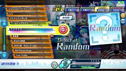verB_random_song.jpg