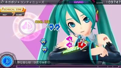 nega_game.jpg