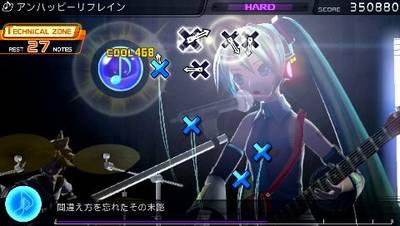 uh_game.jpg