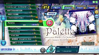 diva_jul_song_Palette.jpg