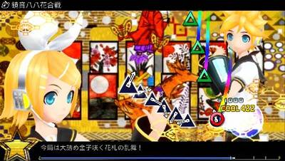 kagamine_game.jpg
