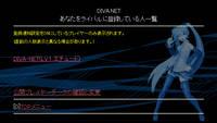 rival_02.jpg