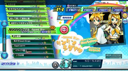 diva_sep_song_rinrin_signal.jpg