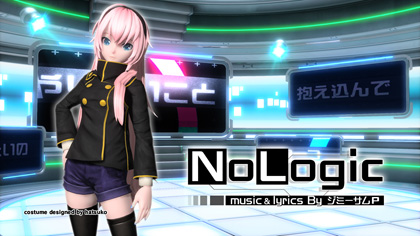 divaac_tgs2_song_nologic.jpg