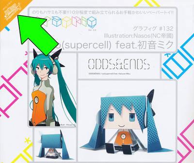 oddsends_limited.jpg