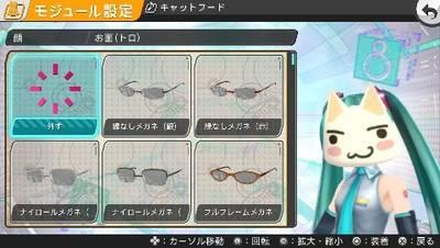 torokuro003.jpg