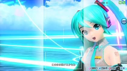 frame_tate_01.jpg