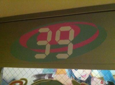 39room.JPG