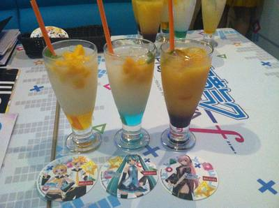 special_drink.JPG