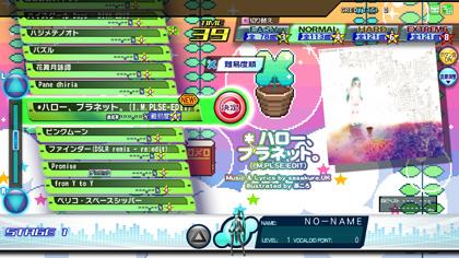 diva_oct_song_hello-planet-impedit.jpg