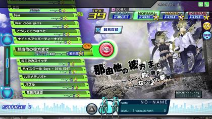 diva_oct_song_nayuta-kanata.jpg