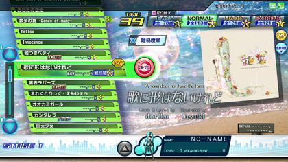 diva_oct_song_uta-kata.jpg