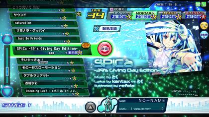 diva_2012nov_song_SPiCa-3GDE.jpg