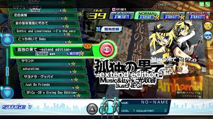 diva_2012Dec_song_kodoku-no-hate_ee.jpg