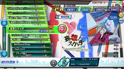 diva_2012Dec_song_mousou-sketch.jpg