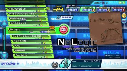 diva_2012Dec_song_no-logic.jpg