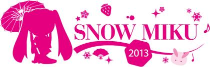 snowmiku2013_logo.jpg