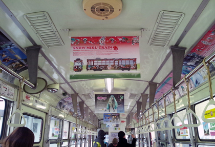 snowmiku_train_inside03.jpg