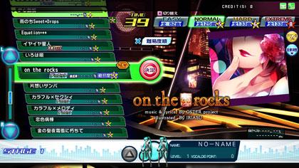 diva_2013-02_song_ontherocks.jpg