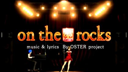 divaac_songs_janorfeb_1st_on-the-rocks01.jpg