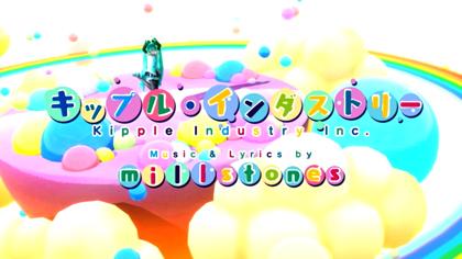 divaac_songs_janorfeb_2nd_kipple-industry01.jpg