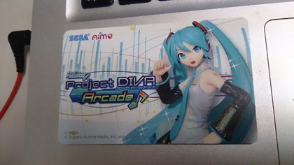new_card_actual.jpg