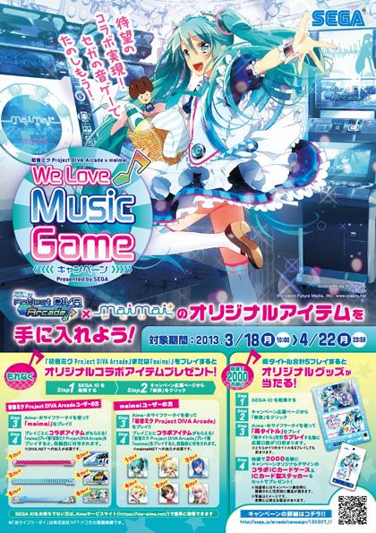 wlmg_poster_big.jpg