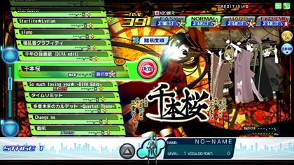 diva_songs_Mar2013_miku_senbonzakura.jpg