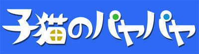 20130418_logo1.jpg
