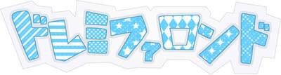 20130418_logo2.jpg
