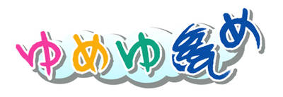 20130418_logo3.jpg
