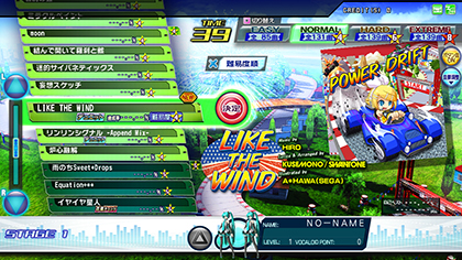 diva_songs_2013_Apr_like_the_wind_rin.jpg