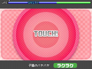 20130613_touch1.jpg