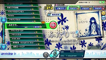 diva_songs_2013_Jun_hutaride_miku.jpg