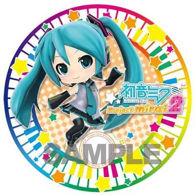 20130718_mirai_B.jpg
