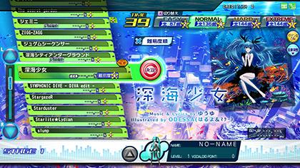 diva_songs_2013_Aug_sinkaisyoujo_miku.jpg