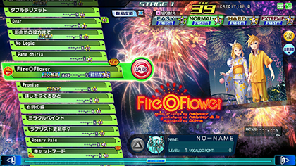 divaacft_song_sel_FireFlower_3.jpg