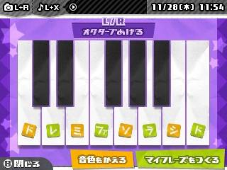 20130912_miku_32.jpg