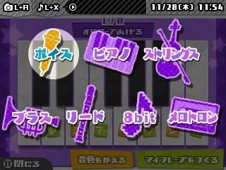 20130912_miku_33.jpg