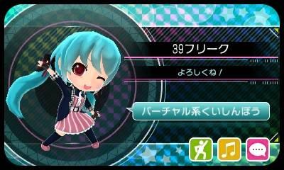 20130912_miku_35.jpg