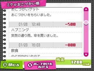 20130912_miku_72.jpg