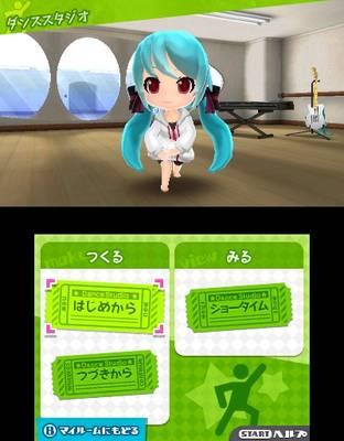 20130912_miku_73.jpg