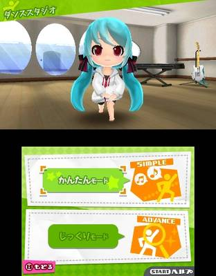 20130912_miku_74.jpg
