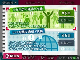 20130912_miku_79.jpg