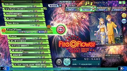 diva_ac_ft_song_sel_FireFlower.jpg